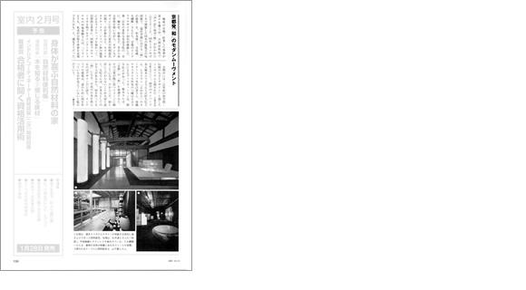 appearance_05-shitsunai-a_03_f2.jpg